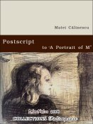 Matei Călinescu: Postscript to A Portrait of M