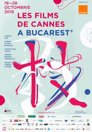 Les Films de Cannes à Bucarest, 2018