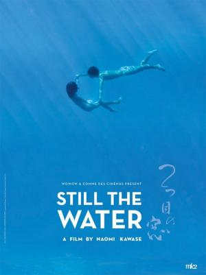 Futatsume no mado / Still the Water